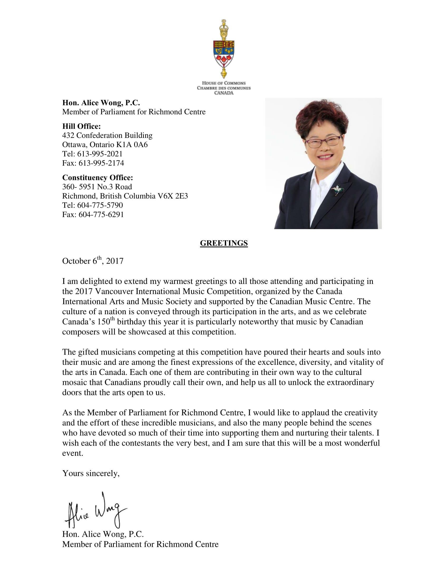 Greeting Letter From Alice Wong 1 Vancouver International Music